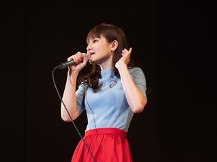声優・中島愛さん、ニューシングル「知らない気持ち/Bitter Sweet Harmony」のリリースイベントで全6曲熱唱! FCイベントのゲストも発表に