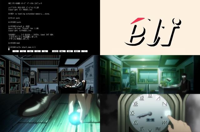 『この世の果てで恋を唄う少女YU-NO』2019年4月放送開始