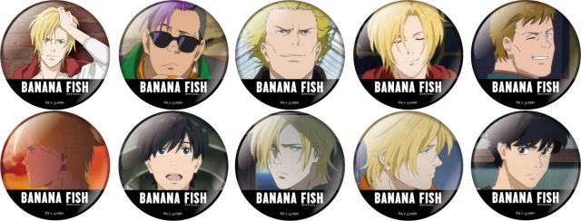 BANANA FISH-6