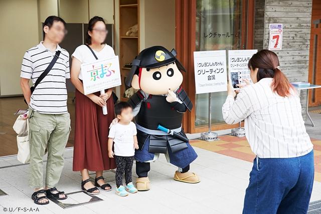 京都国際マンガ・アニメフェアの画像-17