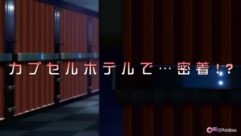 秋アニメ『終電後、カプセルホテルで、上司に微熱伝わる夜。』第5話先行カット公開! 2人は職場で抑えきれない衝動をぶつけ合う-2