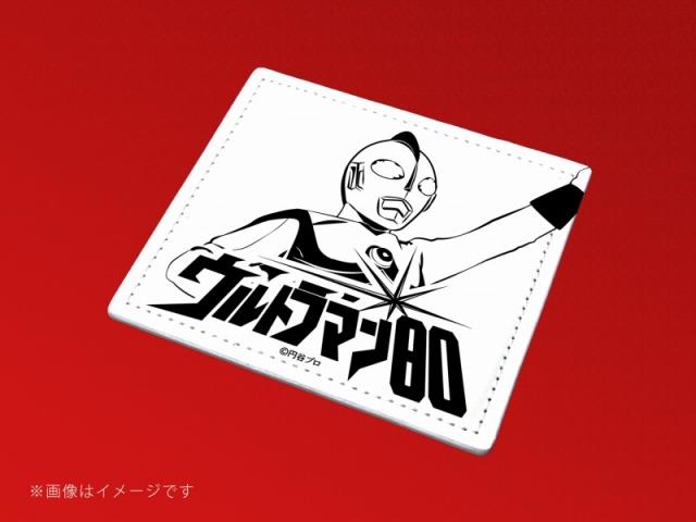 ▲ウルトラマン80