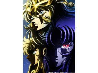 『聖闘士星矢 セインティア翔』関俊彦さん・田中秀幸さん・置鮎龍太郎さんが黄金聖闘士役で出演決定! これまでの聖闘士星矢シリーズから続投