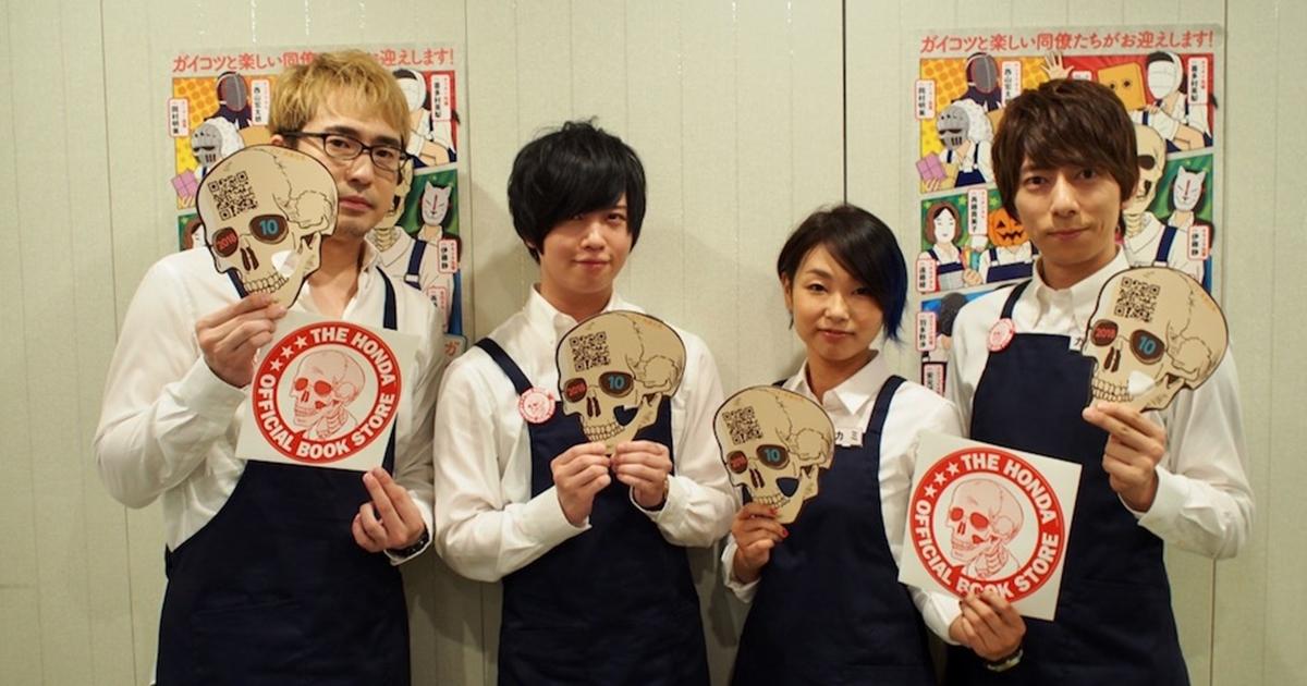 6ページ目 安元洋貴|アニメキャラ・プロフィール・出演情報・最新情報まとめ