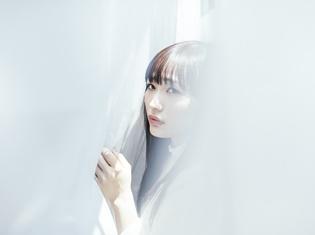 TVアニメ『やがて君になる』安月名莉子さんが歌うオープニングテーマ曲が最新アニメPVにて解禁!