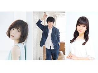 映画『フリクリ プログレ』初日舞台挨拶が開催決定! 水瀬いのりさん、福山潤さん、井上喜久子さんが登壇