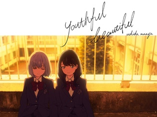『SSSS.GRIDMAN』EDテーマ、内田真礼さん8thシングルのカップリング楽曲が解禁! さらに通常盤ジャケット写真も公開