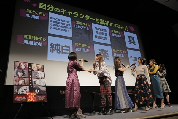『ゾンビランドサガ Idol☆Vacation in 佐賀 WEBくじ』が販売開始!フランシュシュの描き下ろし水着イラストを使った限定グッズが当たる-3