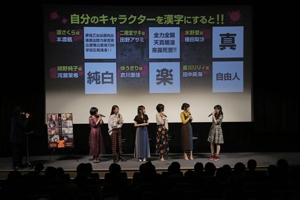 『ゾンビランドサガ Idol☆Vacation in 佐賀 WEBくじ』が販売開始!フランシュシュの描き下ろし水着イラストを使った限定グッズが当たる-4