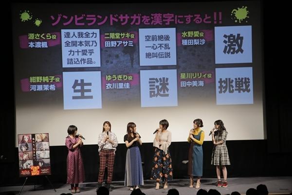 『ゾンビランドサガ Idol☆Vacation in 佐賀 WEBくじ』が販売開始!フランシュシュの描き下ろし水着イラストを使った限定グッズが当たる-5