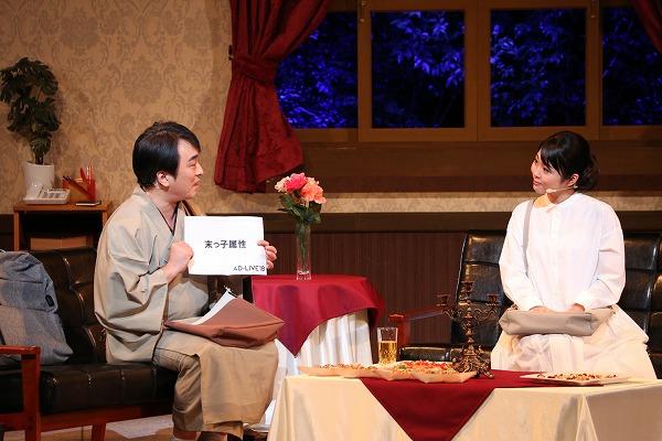 「AD-LIVE」の過去公演が2019年1月20日(日)19時よりTOKYO MX/BS11にて初放送決定!-15
