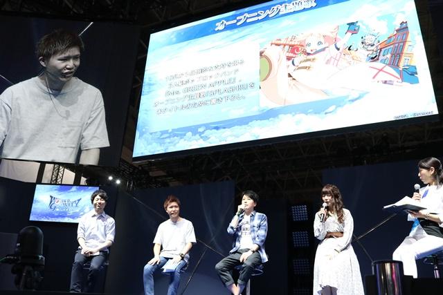 堀江一眞さん、明坂聡美さんが登壇した『ワンダーグラビティ ~ピノと重力使い~』ステージをレポート!【TGS2018】-4