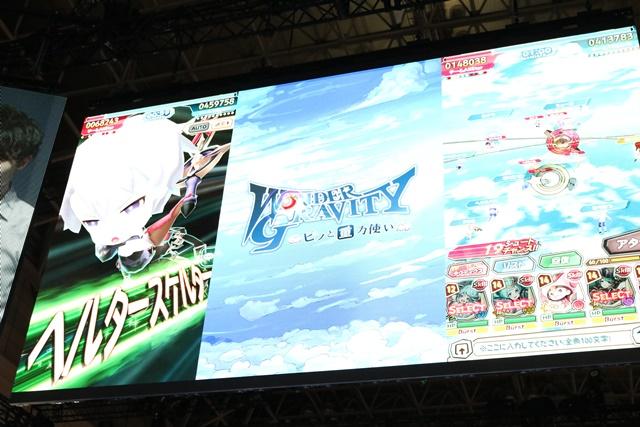 堀江一眞さん、明坂聡美さんが登壇した『ワンダーグラビティ ~ピノと重力使い~』ステージをレポート!【TGS2018】-10