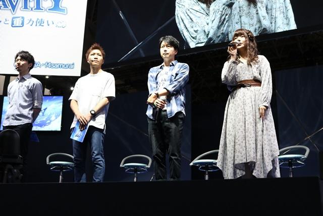 堀江一眞さん、明坂聡美さんが登壇した『ワンダーグラビティ ~ピノと重力使い~』ステージをレポート!【TGS2018】-12