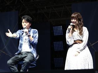 堀江一眞さん、明坂聡美さんが登壇した『ワンダーグラビティ ~ピノと重力使い~』ステージをレポート!【TGS2018】