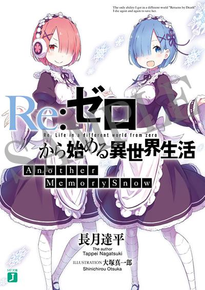 『Re:ゼロから始める異世界生活』京都丹後鉄道ラッピング列車が11月10日より運行スタート! WEBラジオ第37回の配信日・ゲストも決定-3