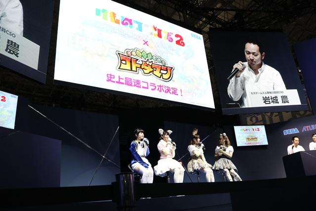 尾崎由香さん、本宮佳奈さん、根本流風さん、山下まみさんが登壇したセガゲームス新プロジェクト発表ステージをレポート!【TGS2018】-2