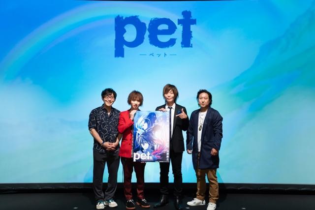 谷山紀章さん&小野友樹さん登壇! 『pet』プロジェクト発表会よりオフィシャルレポート到着!
