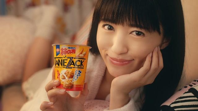 逢田梨香子がパジャマ姿で亀田製菓のWebCMに登場
