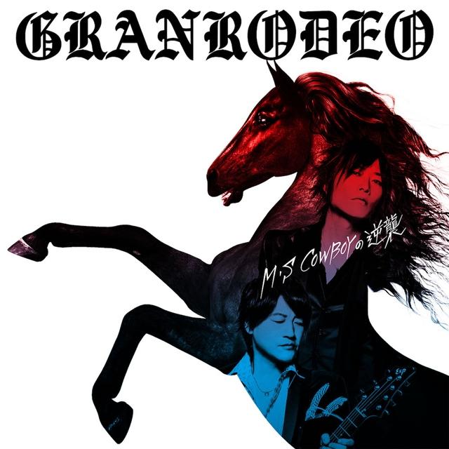 【アルバム】GRANRODEO/M・S COWBOYの逆襲 初回限定盤