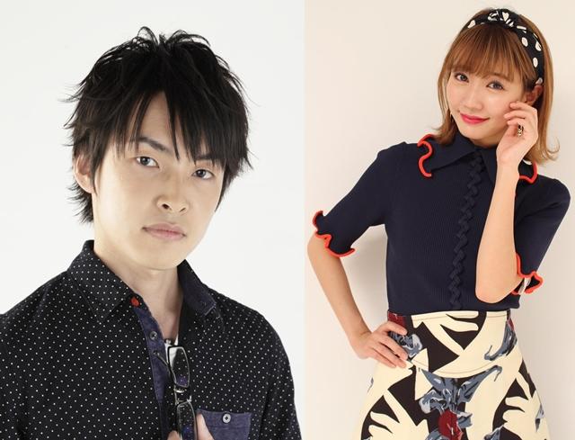 『ひもてはうす』田丸篤志・荻野可鈴ら追加声優。ラジオ新番組が決定