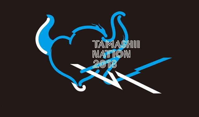 『荒野のコトブキ飛行隊』鈴代紗弓さん・幸村恵理さんら声優6名のトークステージ、TAMASHII NATION 2018公式サイトで観覧応募受付スタート!-2