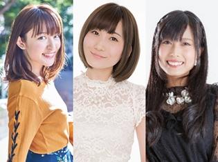 たつき監督の最新作『ケムリクサ』出演声優に小松未可子さん・清都ありささん・鷲見友美ジェナさん決定