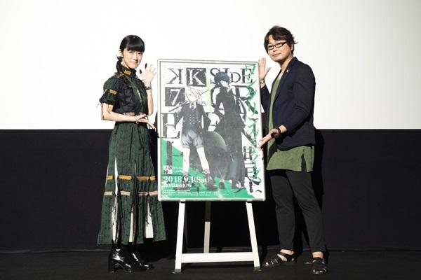 劇場アニメ『K』EP3舞台挨拶に興津和幸さん&釘宮理恵さんが登壇