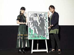 劇場アニメーション『K SEVEN STORIES Episode3 SIDE:GREEN~上書き世界~』興津和幸さん&釘宮理恵さんによる舞台挨拶をレポート|緑色の光に包まれ「jungle!」コールで一体感!