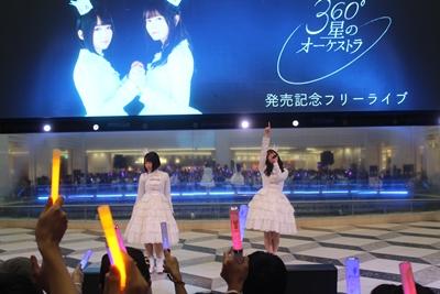petit milady(悠木碧さん、竹達彩奈さん)9thシングル「360°星のオーケストラ」アーティスト写真&リリースイベント概要公開!-6