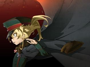 TVアニメ『幼女戦記』2018年10月から、TOKYO MX・MBS・BS11にて再放送決定! 放送スケジュールも公開