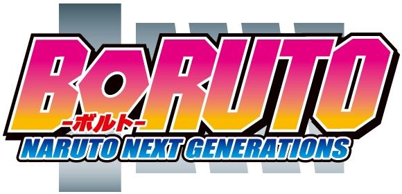 『BORUTO-ボルト-』と『ポケモン』、テレ東「ニチヨル」プロジェクト始動! データ放送キャンペーンも実施-4