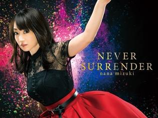 水樹奈々さん、10月24日発売のニューシングル「NEVER SURRENDER」よりジャケット写真公開!