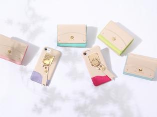 『A3!』より新キャラクターを含む24人をイメージした財布&スマートフォンケースが登場!