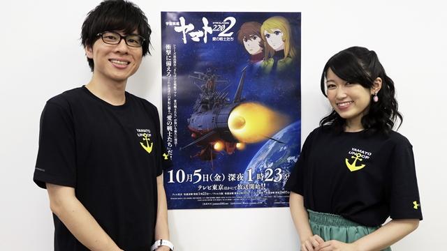 『宇宙戦艦ヤマト2202』ナビゲート番組が二夜連続で配信