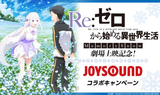 TVアニメ『Re:ゼロから始める異世界生活』より、メインヒロイン「エミリア」が1/7スケールフィギュアで登場!【今なら19%OFF!】-2