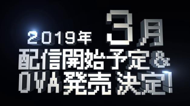 『ハイスコアガール』TVアニメの続きが、2019年3月にOVA発売&Netflixにて配信決定!