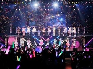 「プリパラ&キラッとプリ☆チャンAUTUMN LIVE TOUR み~んなでアイドルやってみた!」東京公演より公式レポート到着! 総勢22名の声優陣が熱いライブを展開