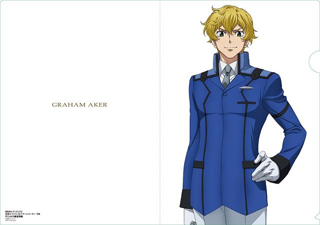 機動戦士ガンダム00-3
