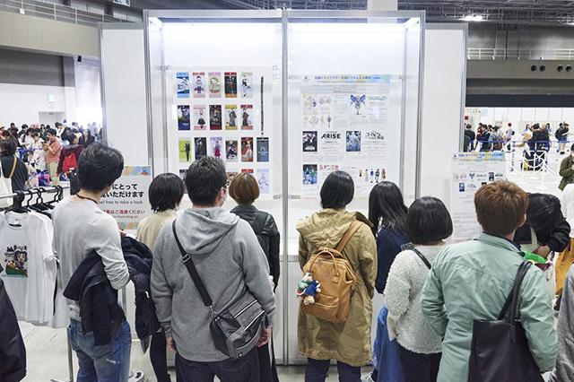『なんでここに先生が!?』追加声優に石上静香さん・山本希望さん・山本和臣さん・小林裕介さん! TOKYO MX・BS11にて4月放送決定-8