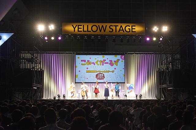 『なんでここに先生が!?』追加声優に石上静香さん・山本希望さん・山本和臣さん・小林裕介さん! TOKYO MX・BS11にて4月放送決定-4