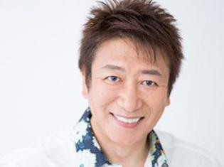 井上和彦さんがオリジナルキャラクター声優パソコンシリーズに登場!あなたの名前や好きなセリフを個別収録してお届け!本日10月1日より受注開始