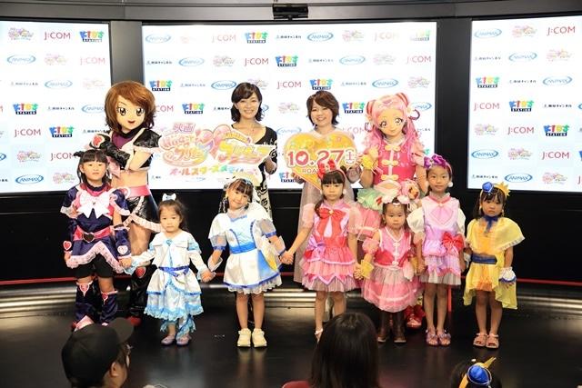 『映画HUGっと!プリキュア♡ふたりはプリキュア』スペシャルダンス&トークイベント開催! 引坂理絵さん×本名陽子さんがアフレコエピソードをぶっちゃける!