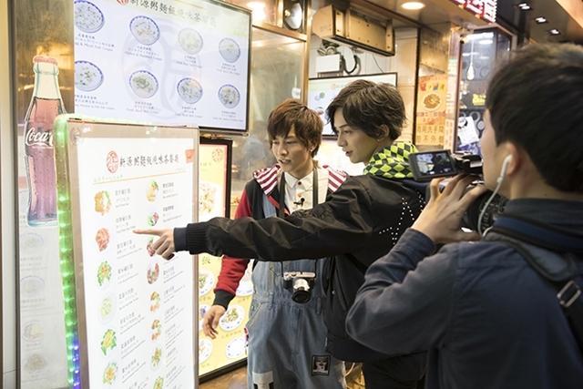 植田圭輔ら若手俳優陣が旅する新番組『たびメイト』第1回のあらすじ・先行カット公開