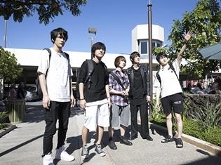 植田圭輔さん、太田基裕さん、小澤廉さんら若手俳優陣が旅しちゃいます! 新番組『たびメイト』第1回のあらすじ・先行カット公開!