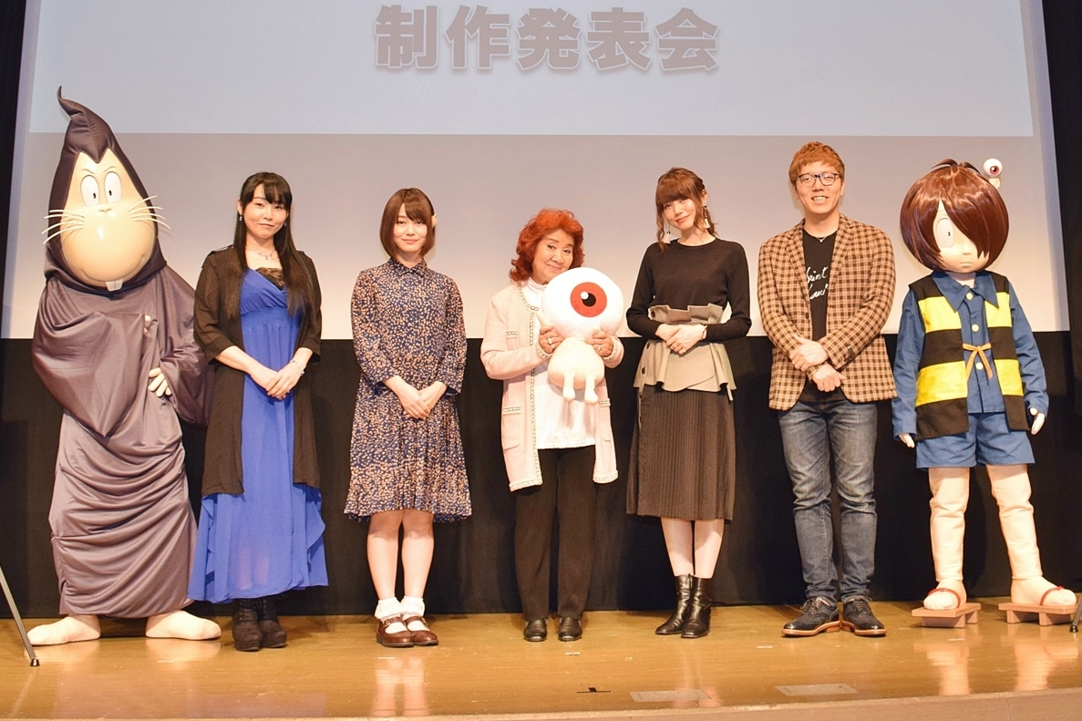 『ゲゲゲの鬼太郎』西洋妖怪編制作発表会レポート