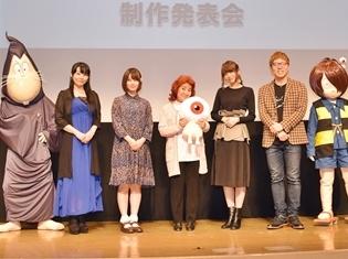 『ゲゲゲの鬼太郎』西洋妖怪編&新作ゲーム制作発表会に野沢雅子さん、藤井ゆきよさん、山村響さん、ゆかなさんが登壇! HIKAKINさんによるゲーム実況プレイも