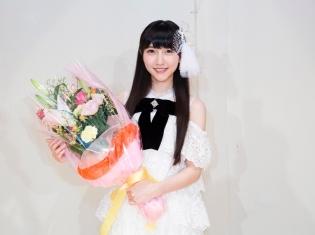 山崎エリイさんの2ndシングル「Starlight」リリース記念スペシャルイベントレポートが到着!