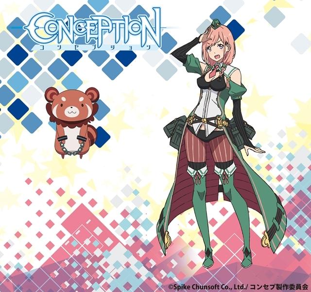 『CONCEPTION』ゆりんさん・加隈亜衣さん演じるキャラのビジュアル公開