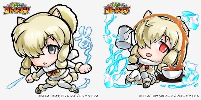 ▲(左)★5 アルパカ・スリ(進化前) (右)★5 アルパカ・スリ(進化後)